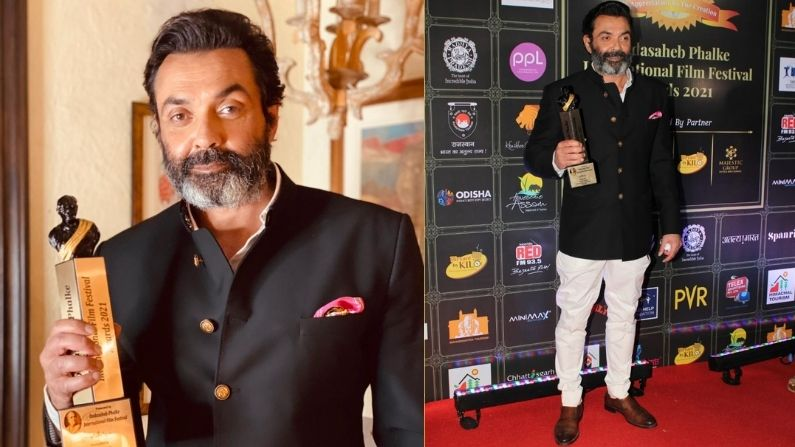 BOBBY DEOL gets Best Actor Award for 'Ashram', special picture shared with Mummy Funny Jokes